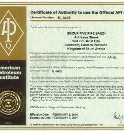 API 5L Certificate-page-001